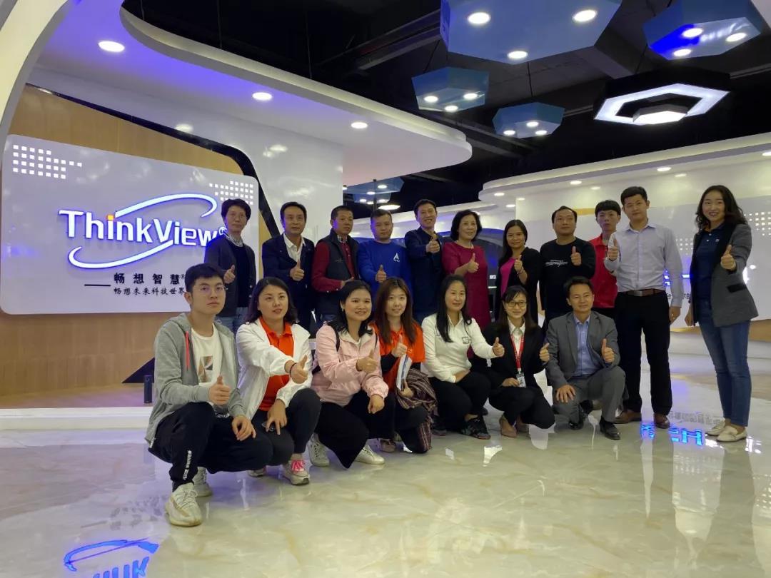 Þakka þér Shenzhen Electronics Chamber of Commerce fyrir komuna til Shenzhen Imagine Vision Technology Co Ltd til að leiðbeina verkinu